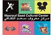 Maarouf Saad  Cultural Center