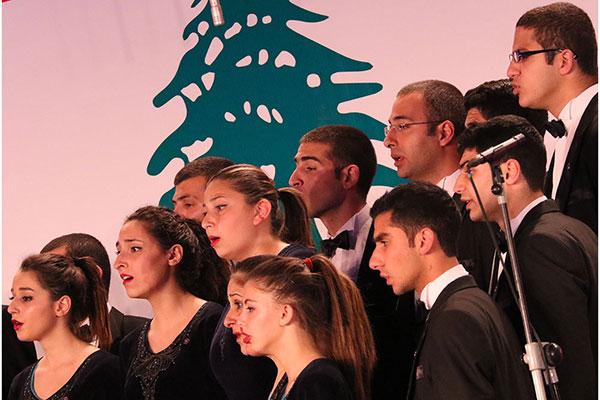 Fayha Choir