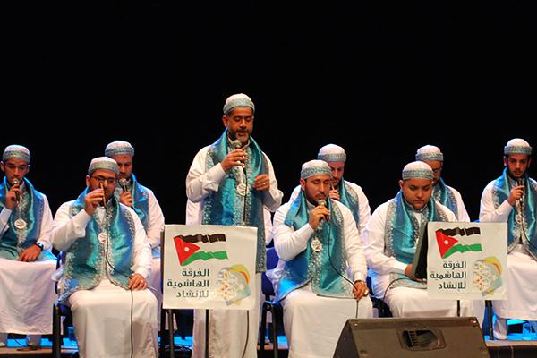 Hashimi Choir